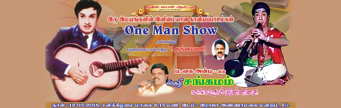 Book Online Tickets for One Man Show - Hits Of  Two Great  Legen, Chennai.   Naveen fine arts presents \