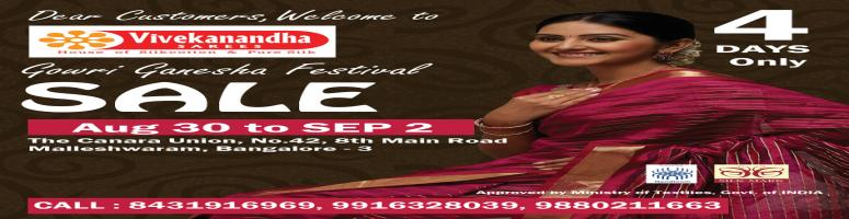 Book Online Tickets for Gowri Ganesha Festival Sale, Bengaluru.  New layer... New layer...
