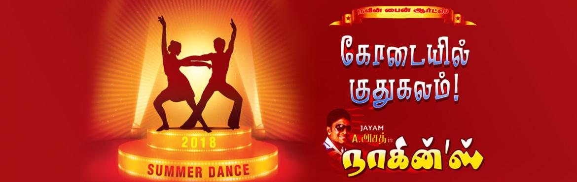 Book Online Tickets for 2018 Summer Dance - Kodaiyil Kondattam, Chennai.   Naveen fine arts presents \