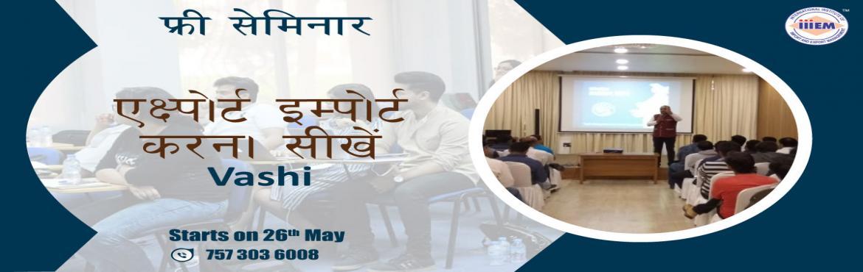 Book Online Tickets for Free Seminar - Learn How to Import Expor, Mumbai.  यहाँ क्लिक करके जल्द ही अपनी फ्री सीट बुक करे: http://g.indess.in/129      सेमिनार के टॉपिक:      - कैसे अपना एक्�