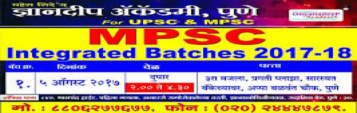 Book Online Tickets for DYANDEEP MPSC / UPSC classes and Trainin, Pune.   DYANDEEP MPSC/UPSC Certified Goverment Institute for traning now Opening For 600 student Batch with  wide Library, Gov Hostel, Experinced Teacher, Halls, New Seminars. MPSc - Student intek Cout - 450 UPSC - Student intek Count -150 Fees -