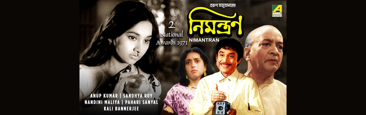 Hyderabad Bengali movie festival 2018 is giving a wonderful chance to watch old Bengali classic movie Nimantran. Special screening on 23rd June 2018.