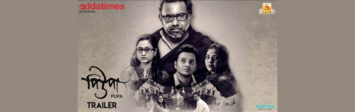 PUPA a Bengali movie which runs around four Paused lives one tough decision. Watch at Hyderabad Bengali Film Festival. Hurry Book your tickets now.