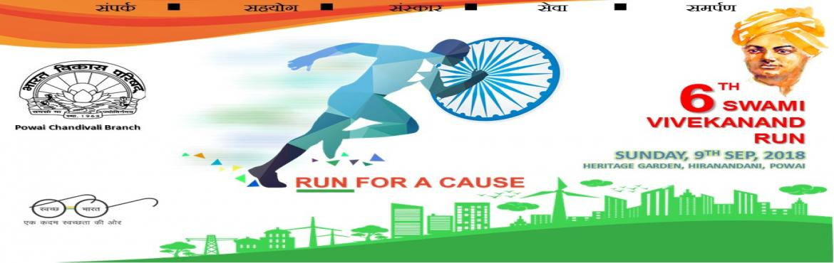 Book Online Tickets for 6th Swami Vivekanand Run , Mumbai.  If anyone not received SMS of BIB number for any reason, please see the Google Doc to find your BIB number and collect it tomorrow morning before Run. You need to search with your Paper Form or Online Registration Number. https://drive.google.c