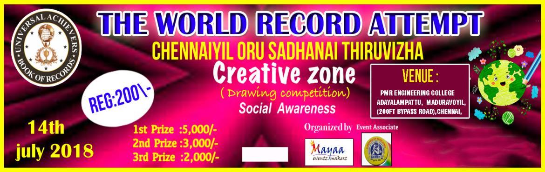 Book Online Tickets for CREATIVE ZONE - 2018, Chennai. \