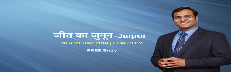Book Online Tickets for Jeet Ka Junoon Jaipur, Jaipur.   एक नई शुरुआत, अपने नए अनुभव के साथ, अपने नए जीवन के लियेजुनून,हौसला,और अनुभव से परिपूर्णएक ब