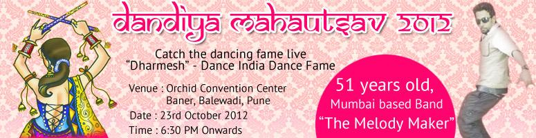 Dandiya Mahautsav 2012 @ Orchid Convention Center