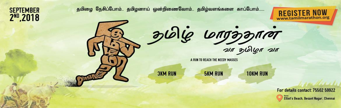 Book Online Tickets for Tamil Marathon, Chennai. An event goes around the world to uplift our roots.  Tamil Marathon is an initiative proceeded in aid to spread the awareness and importance of Tamil Art, Culture and Tradition with the categories of run stretch - 3kms, 5kms & 10kms and als