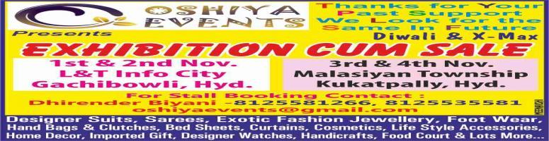 Diwali & X-Mass Exhibition CUM sale