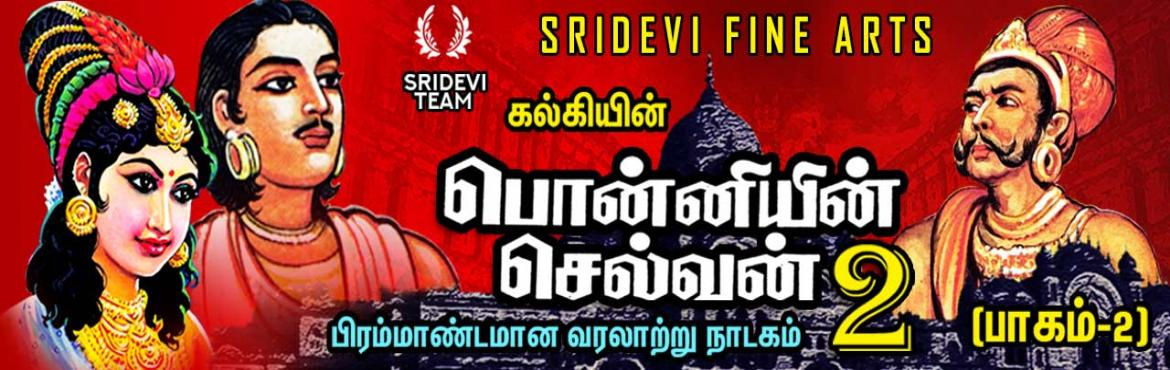 Book Online Tickets for Amarar Kalki-in Ponniyin Selvan 2, Chennai.  SRIDEVI FINE ARTS KALK\'S \'\'PONNIYIN SELVAN - 2 \'\'One Tamil novel that has swept the imagination of readers, it\'s Ponniyin Selvan Son of Ponni). this epic has impressed readers for generations.  The five-part historical novel has been