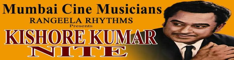 """Book Online Tickets for Kishore Kumar Nite, Chennai. He is called the """"Everlasting Voice"""" for a reason. His melodious voice and the ability to modulate it and change pitch in seconds made him one of the most popular singers of all times.  Yes….we are talking about the one and only&"""