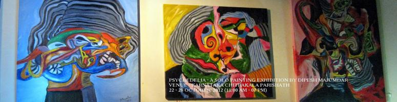 Book Online Tickets for Psychedelia - A Solo Painting Exhibition, Bengaluru. A solo painting exhibition - Psychedelia, that will showcase seventeen paintings of Dipesh Majumdar from 2010 to 2012. This is a seven day event and all are invited to this exhibition.