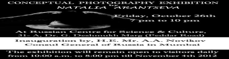 Conceptual Photography Exhibition
