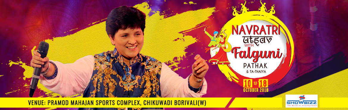 Book Online Tickets for Navratri Utsav with Falguni Pathak 2018, Mumbai. Come join us with the Garba QueenFalguni Pathak and experience a breathtaking Navratri. With the biggest Navrati Palyground and Mega Stage and Sound, experience the thrill of dancing into the tunes of none other than the queen of Garba Falguni P