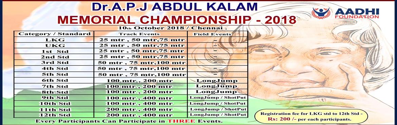 Book Online Tickets for Dr. APJ Abdul Kalam Memorial Athletic Ch, Chennai.