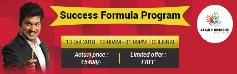 Book Online Tickets for success formula program ( tamil ), Chennai.  வெற்றிச் சூத்திரம்  நீங்கள் என்ன கற்றுக்கொள்வீர்கள் ?  1. சாதனையாளர்கள் பயன்படுத்திய 3 �
