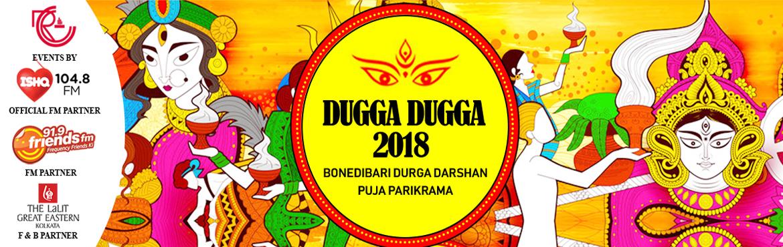 Book Online Tickets for Dugga Dugga - Bonedibari Durga Darshan P, Kolkata. BONEDI BARI'R DURGA DARSHAN – PUJA PARIKRAMA 2018This package tour of Durga Puja Parikrama\'18 includes the famous vintage Durga Pujas across the city. Which had been started by the wealthy landlords of Kolkata, some of them more than a c