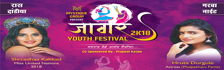 Book Online Tickets for Navaratri/Dandiya Fest - Jagar Youth Fes, Pune.