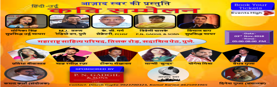 Book Online Tickets for Hindi-Urdu Kavi Sammelan By Azaad Swar, Pune.   Azaad Swar proudly announces its first ever Hindi -Urdu Kavi Sammelan-2018.  8 Dynamic, Young & Emerging poets of the city will perform poetry along with 2 renowned Poets of the country in the Event.   Event is  Sc