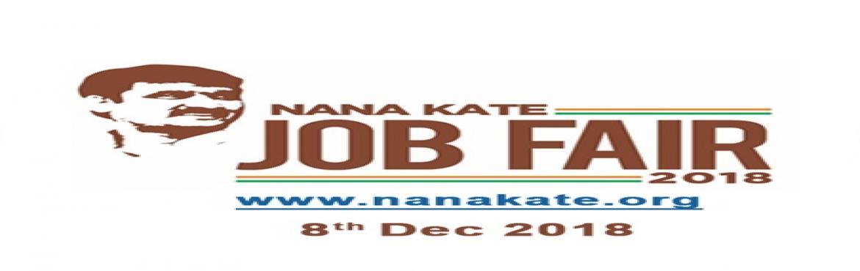 Book Online Tickets for Nana Kate Job Fair - 2018, Pune. Shri. Nana Kate Social Foundation  Organizing  \