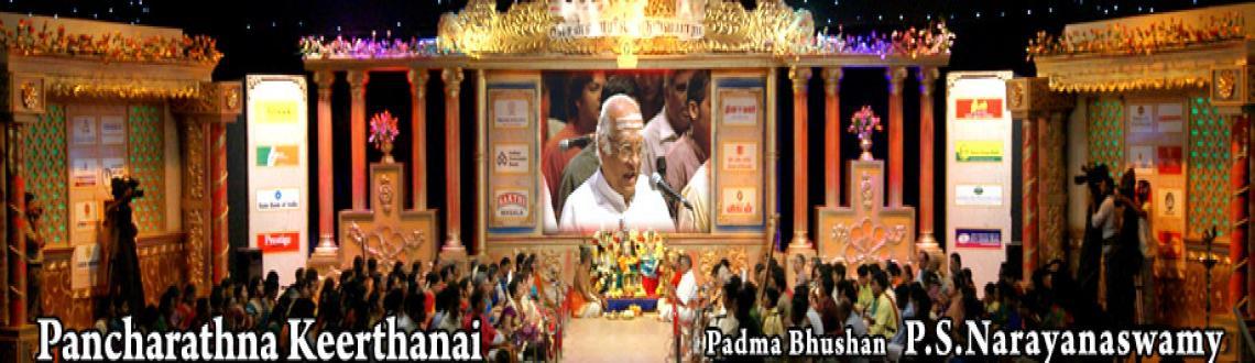 Padmabhushan P.S. Narayanaswamy - 18th Dec 2012