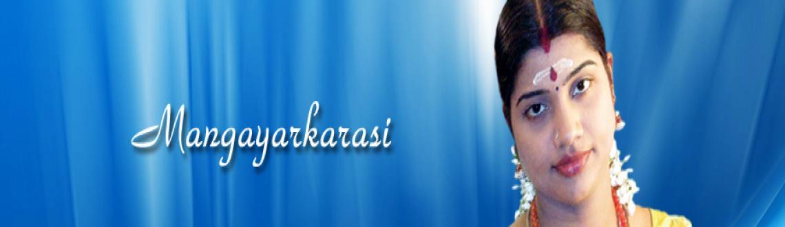 Mangayarkarasi - Devotional Discourse - 23rd Dec 2012