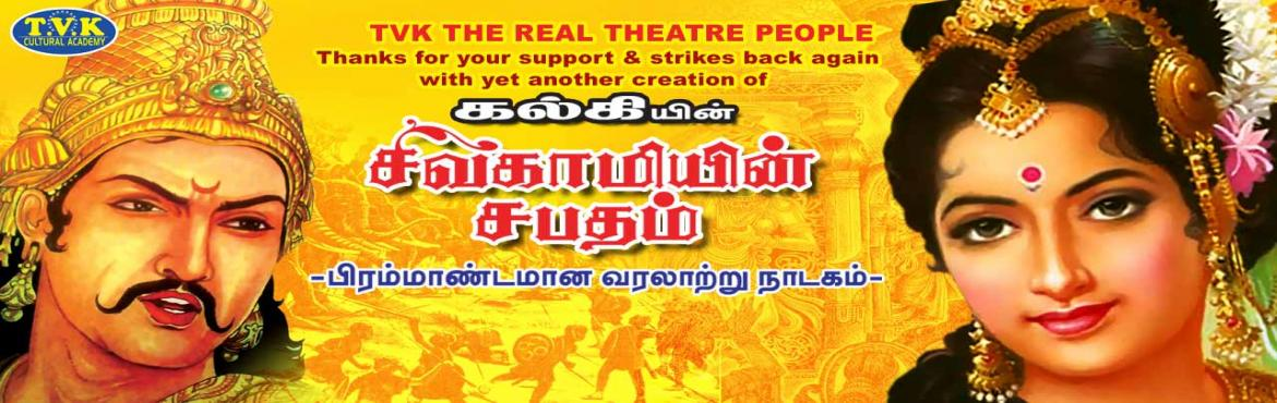Book Online Tickets for Sivagamiyin Sabatham on 25th December - , Chennai. Sivagamiyin SabathamATamilhistorical novelwritten byKalki, first serialized inkalkiduring January 1944 – June 1946,[1]and published as a book in 1948.[2]Along withPonniyin Selvan, this