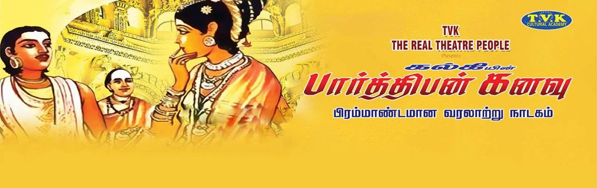 Book Online Tickets for Parthiban Kanavu on 23rd December - 2.00, Chennai. This novel chronicles the attempts of Vikraman, the son of the Chola king Parthiban, to attain independence from the Pallava ruler Narasimhavarman I. In the seventh century the Cholas are vassals of the Pallavas. Parthiban co