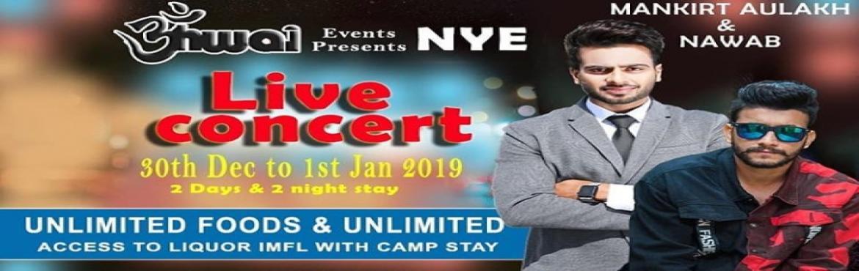 Book Online Tickets for NEW YEAR PARTY JIM CORBETT 2019, Ramnagar.