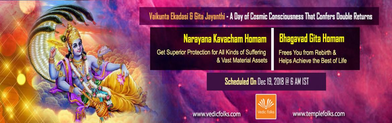 Vaikunta Ekadasi and Gita Jayanthi Special Rituals - Chennai |  MeraEvents com