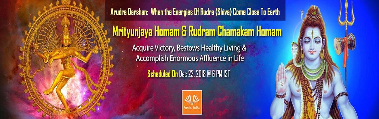 Arudra Darshan Special Rituals - Chennai | MeraEvents com