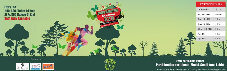 Book Online Tickets for GREEN MARATHON STADIUM RUN, Chennai. GREEN MARATHON STADIUM RUN SDAT NEHRU PARK , CHETPET, CHENNAI