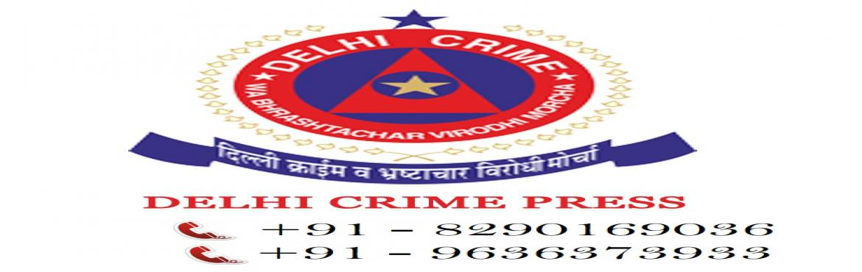 Book Online Tickets for DELHI CRIME PRESS MEET - KANOTA, Jaipur.