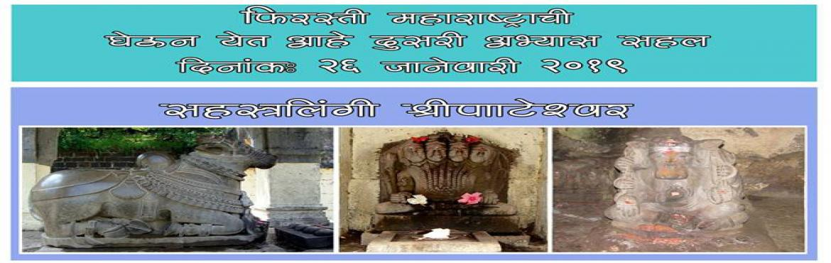 Book Online Tickets for Pateshwar and Sangam Mahuli Heritage Tou, Degaon. Pateshwar Caves:- Pateshwaris a village inSatara districtofMaharashtra, known for rock-cut caves with shrines ofShiva.Pateshwar has 8 ancient caves and many ancient stone carved deities ofLord Shivaand other