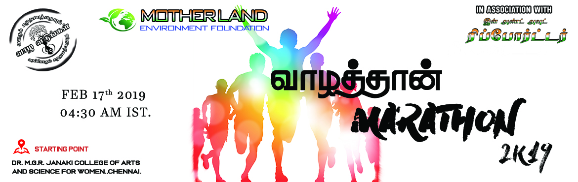 Book Online Tickets for VAZHATHAN MARATHON , Chennai. Special Gifts for First Thousand registrations on the event day!!!  Benefits for Runners :  Participant Certificate. Discount Coupon. Green Warrior ID Card (benefits for wildlife sanctuaries and environmental events and zoos etc...). Refreshmen