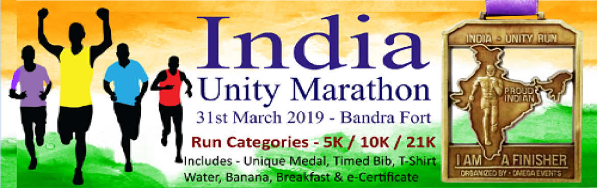 Book Online Tickets for India Unity Marathon - Bandra Fort, Mumbai.   India Unity Marathon Participate and Get a UniqueIndia ShapedBig Size Heavy Medal. Omega is a Social Enterprise working in the Field of Marketing and Event Management since 2011. We Organize Marathons on Pan India Level. On 31st March 2