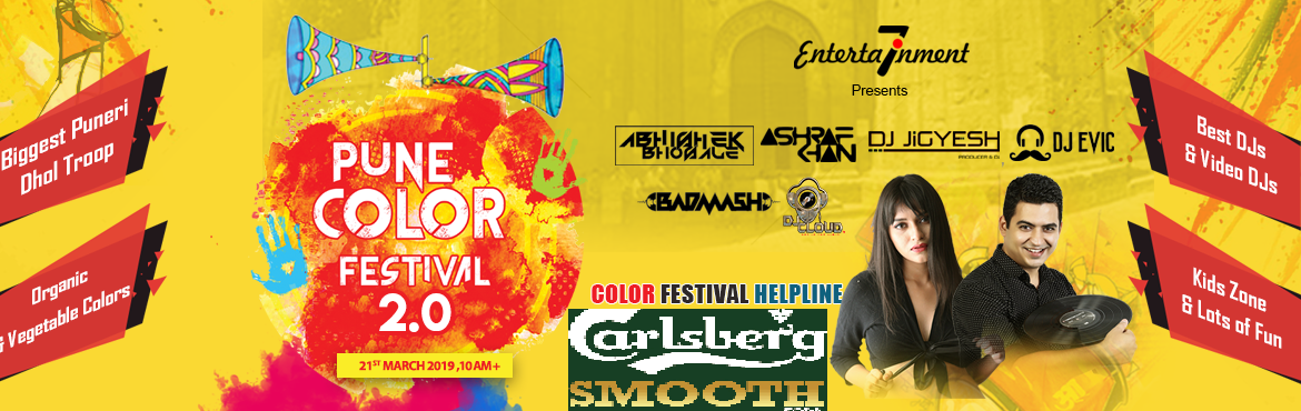 Book Online Tickets for Pune Color Festival 2019, Pune. After the successful event of last year and with lots of memories, we are back with Season II