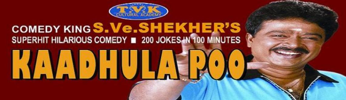 Book Online Tickets for S.Ve.Shekher\'s \