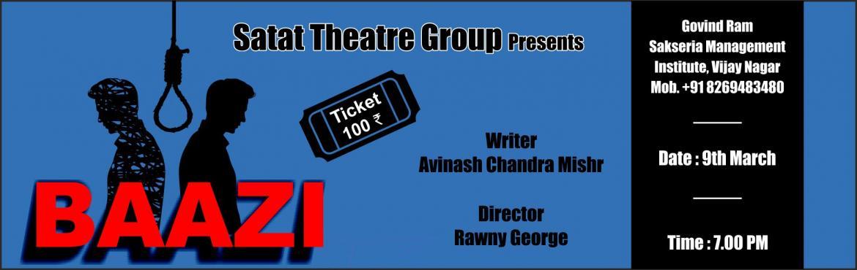 Book Online Tickets for Baazi , Indore. नाटक :- बाज़ी लेखक :- अविनाश चंद्र मिश्र निर्देशक :- रॉनी जॉर्ज