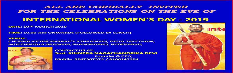 Book Online Tickets for INTERNATIONAL WOMENS DAY @ 2019, SHAMSHABAD.