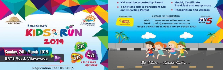 Book Online Tickets for Amaravati Kids Run 2019, Vijayawada. An exciting event for Kids & Parents too...