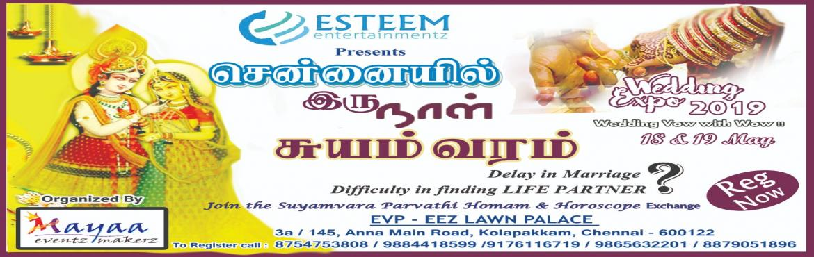 Book Online Tickets for CHENNAYIL IRU NAAL SUYAMVARAM WITH  GRAN, Chennai. Greetings from  ESTEEM ENTERTAINMENTZ & MAYAA EVENTZ MAKERZ We pray that this letter finds you in good health!! It is our immense pleasure writing this letter to you. Since 2014 we have created various of World Record aspirants in Tamil Nadu and