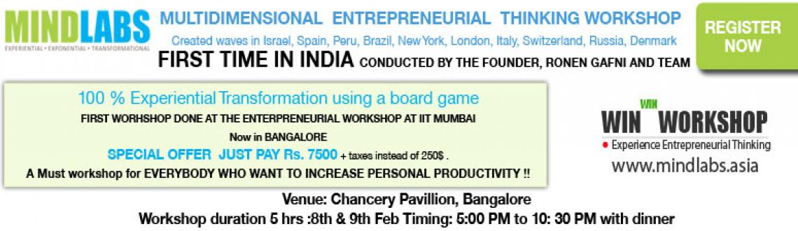 Book Online Tickets for Multidimensional Entrepreneurial Thinkin, Bengaluru. Internationally acclaimed entrepreneurial development coach, Ronen & Team conducting the workshop for the first time in India.