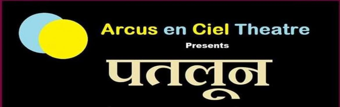Book Online Tickets for PATLOON, presented by Arcus en Ciel Thea, New Delhi. PATLOON, presented by Arcus en Ciel Theatre Written by - Manish Joshi \'BISMIL\' Directed by - Anshul Soman