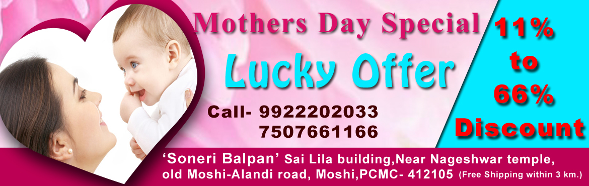 Book Online Tickets for Mothers Day special week , Pune. Lucky Offer for kids wear, toys and accessories, Bye baby care product, footwear, cradle, car sates, stollers, trendy cloths, educational games for kids and many more....
