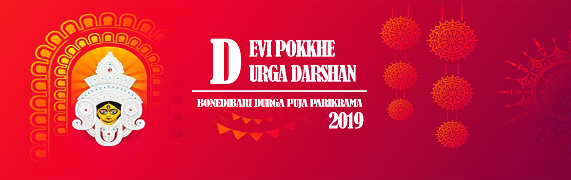 Book Online Tickets for DEVI POKKHE DURGA DARSHAN - KOLKATA DURG, Kolkata.   BONEDI BARI'R DURGA DARSHAN – PUJA PARIKRAMA 2019 This package tour of Durga Puja Parikrama\'19 includes the famous vintage Durga Pujas across the city. Which had been started by the wealthy landlords of Kolkata, some of
