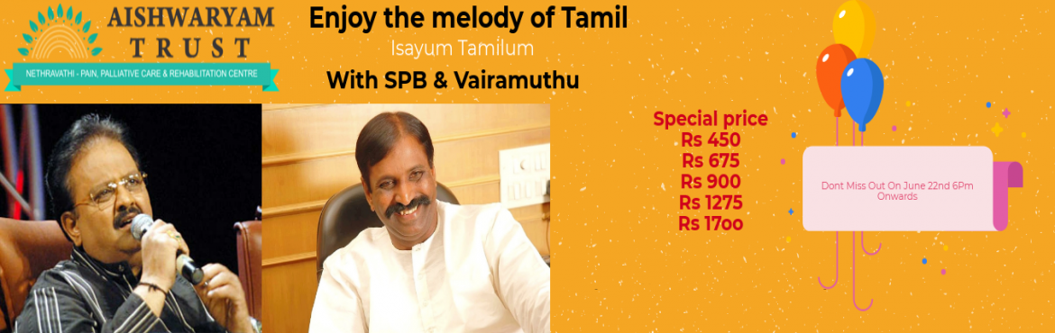 Book Online Tickets for isayum Tamilum, Madurai. SPB is going to sing some extraordinary songs for which lyrics penned by Shri. Vairamuthu... It\'s going to be a lifetime memorable event where both the legends joining together is a treat to watch and which is happening almost after a decade. Murali
