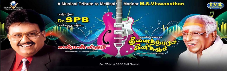 Book Online Tickets for Ninaithale Inikkum, Chennai. Tvk Cultural Academy proudly presents a unique musical show titled Mellisai Mannarai \