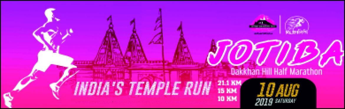 Book Online Tickets for Jotiba Dakkhan Hill Half Marathon 2019 -, Wadi Ratna. Jotiba Dakkhan Hill Half Marathon 2019 - Edition 2 will be taking place at ensconced on a hill at a height of 3124 feet above sea level, 18 km to the north-west of Kolhapur city, Jotiba Temple. Jyotiba, the holy shrine of Lord Kedarnath up in the hil