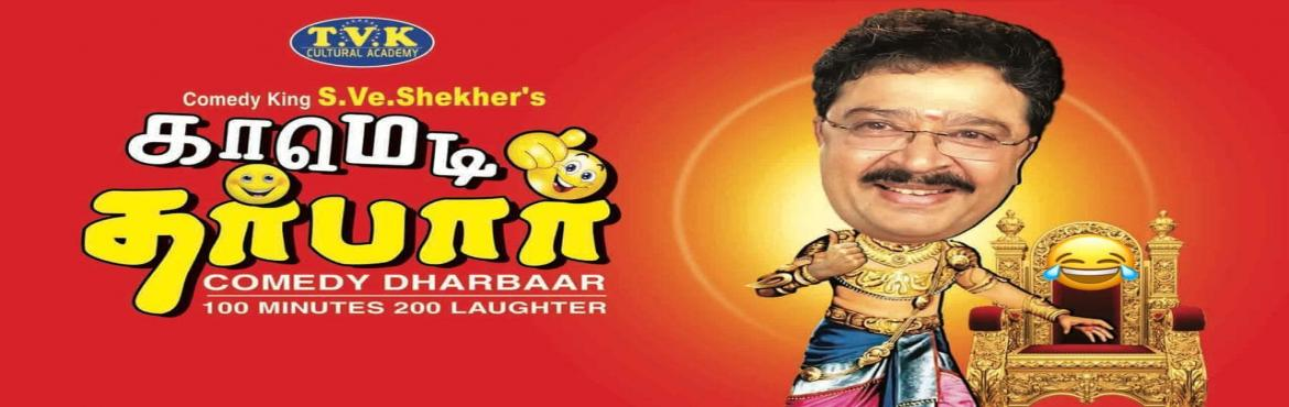 Book Online Tickets for Comedy Dharbaar @ Chowdiah Hall, Mallesh, Bengaluru. TVK Cultural Academy Presents New Comedy play by Drama King  S.Ve.Shekher\'s  Comedy Dharbaar. So this Comedy Dharbaar is a Combination of Scenes from 7 plays of S.Ve Shekher. Best scenes from S. Ve Shekar like Alwhaa, Mahabharathathil Mang